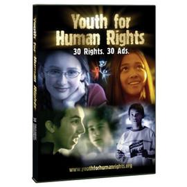 青少年人權宣言