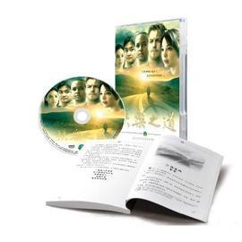快樂之道DVD