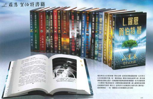 基礎系列精裝書籍18本套組